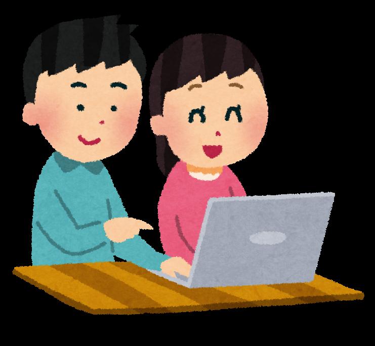 パソコンしている夫婦