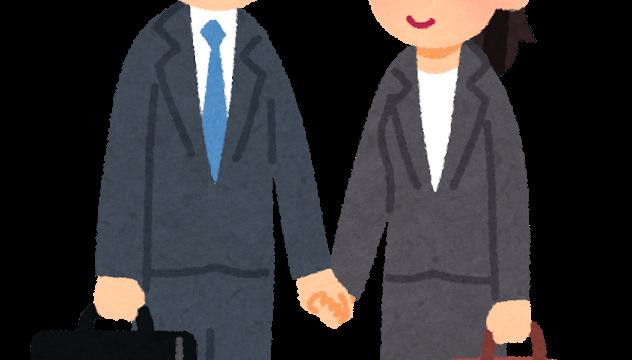 スーツの夫婦