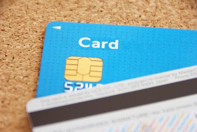 デビットカードを使おう