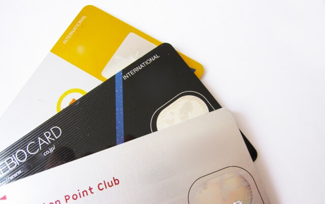 クレジットカードの作成でキャッシュバック