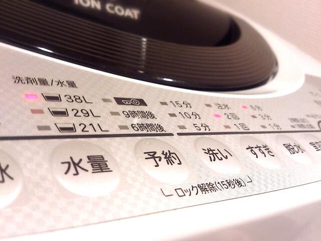 我が家の洗濯乾燥機
